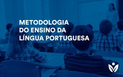 Pós-Graduação em Metodologia do Ensino da Língua Portuguesa